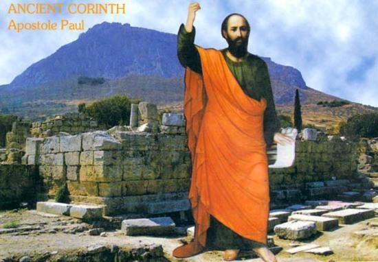Corinth_Postcard_St Paul