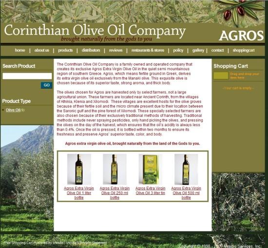 Corinthian Olive Oil Company